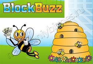 BlockBuzz-реклама