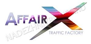 AffairX - трафик