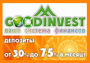 Бизнес - GoodInvest