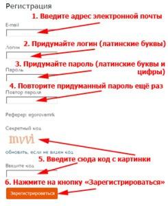 1mwr-генератор денег-регистрация