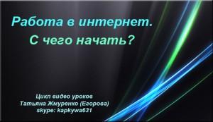you-tube-853x493