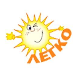 солнышко2