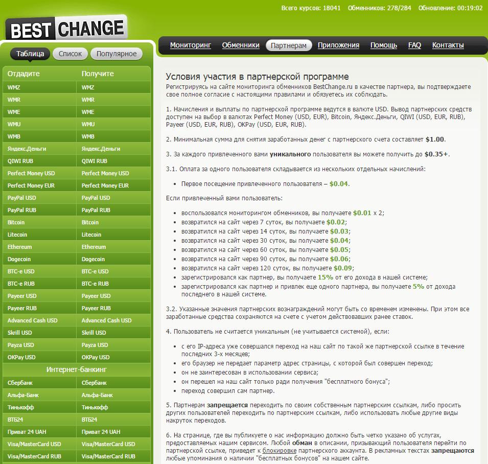 каспий банк курс валютв на сегодня